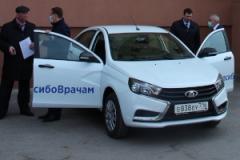 ГАУЗ «Городская поликлиника №10» получила автомобиль «Лада» от единороссов Татарстана.