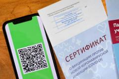 Как получить QR-код иностранным гражданам?