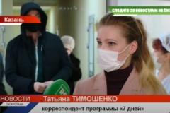 Сотрудники ТНВ коллективно сделали прививку от коронавируса  в ГАУЗ «Городская поликлиника №10»