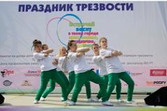В Казани пройдут мероприятия, приуроченные ко Всероссийскому дню трезвости