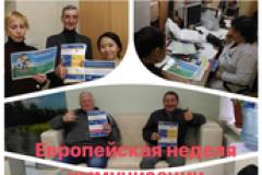 В ГАУЗ «Городская поликлиника №10» подвели итоги прошедшей Европейской недели иммунизации.