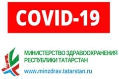 Информация о коронавирусной инфекции для населения