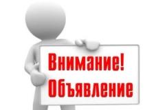 ГАУЗ «Городская поликлиника №10» сообщает, что прием терапевтов участков 26, 30, 31, 32, 33 будут осуществляться по адресу ул. Чистопольская, д.43