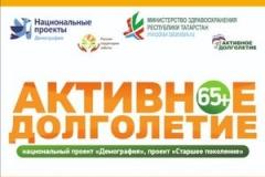 22 октября 2019 г. ГАУЗ «Городская поликлиника №10» посетили депутаты Городского совета