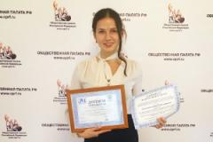 ГАУЗ «Городская поликлиника» поздравляет клинического фармаколога Светлану Симакову с победой в конкурсе